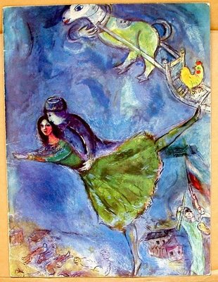 coppia azzurra ballerina